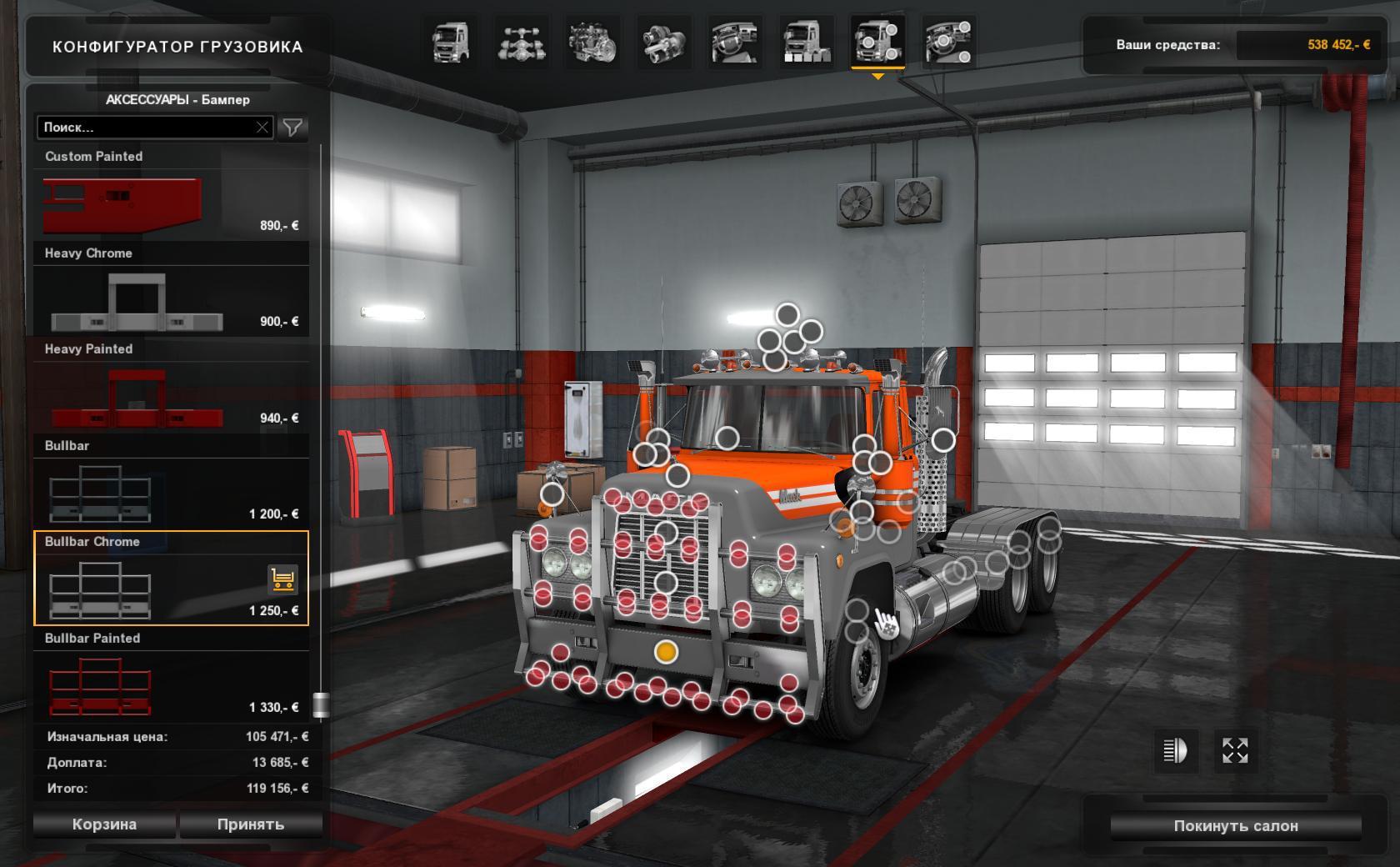 Mack R Series V1 5 1 35 X Ets 2 Trucks Usa Euro Truck