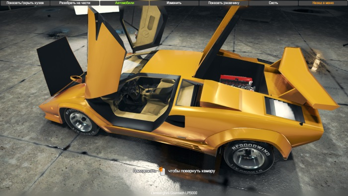Car Mechanic Simulator 2018 Lamborghini – mechaniker