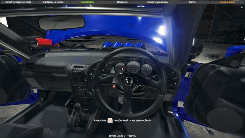 Toyota Ft 1 >> Toyota Celica GT-Four RC V1.7 - CMS 2018 Cars - Car Mechanic Simulator 2018 - Mods - Mods for ...