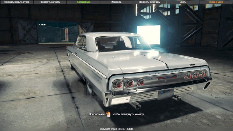 1964 Chevrolet Impala Ss 409 Cms 2018 Cars Car