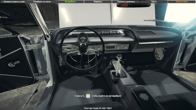 Car Mechanic Simulator 2019 >> 1964 Chevrolet Impala SS 409 - CMS 2018 Cars - Car Mechanic Simulator 2018 - Mods - Mods for ...