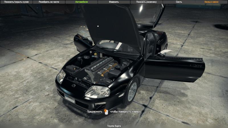 Toyota Supra Mk 4 V1 2 - CMS 2018 Cars - Car Mechanic Simulator 2018