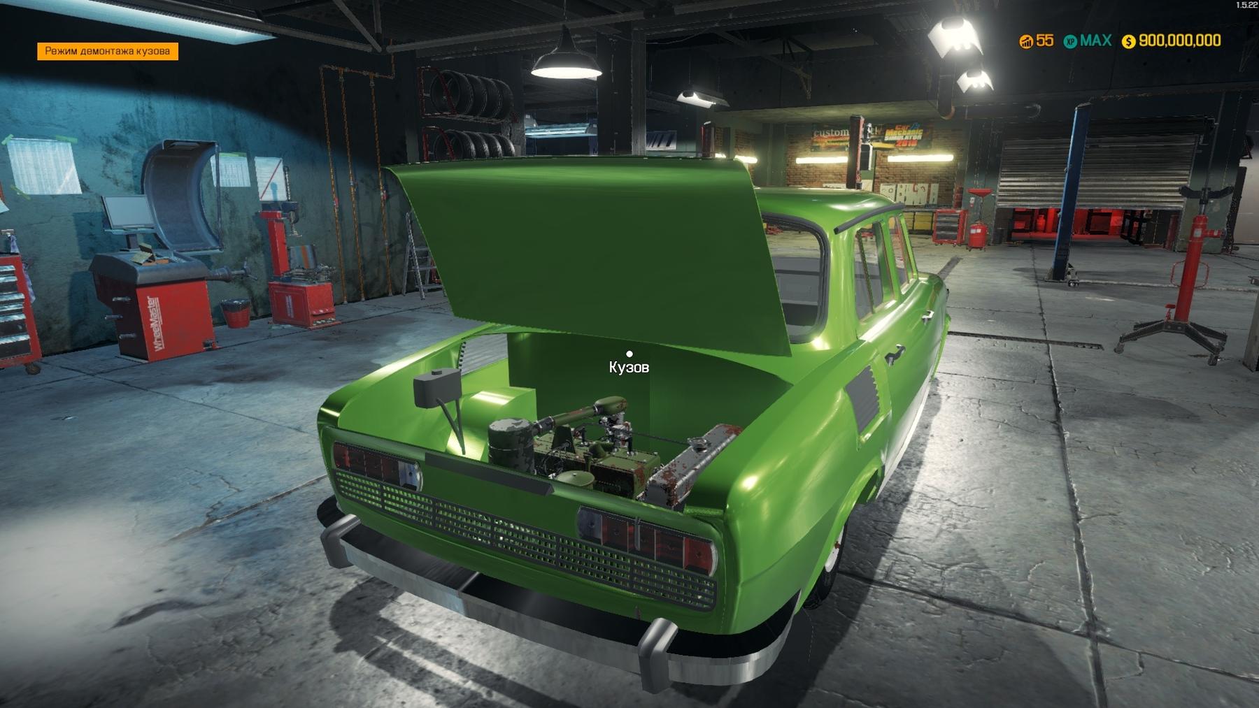 Skoda 100 1969 - CMS 2018 Cars - Car Mechanic Simulator 2018